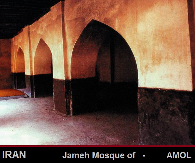 http://amardian.persiangig.com/Shabestan%20Mosque%20Jameh%20Amol.jpg